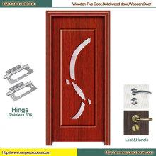 HDF Door Skin in Door PVC Wooden Door