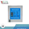 Wassergekühlter industrieller Kühler des neuen Entwurfs 2017 hergestellt in China
