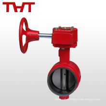 fire fighting worm gear sanitary double butterfly valve manufacturer