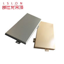 Customized aluminum metal wooden cladding wall panel