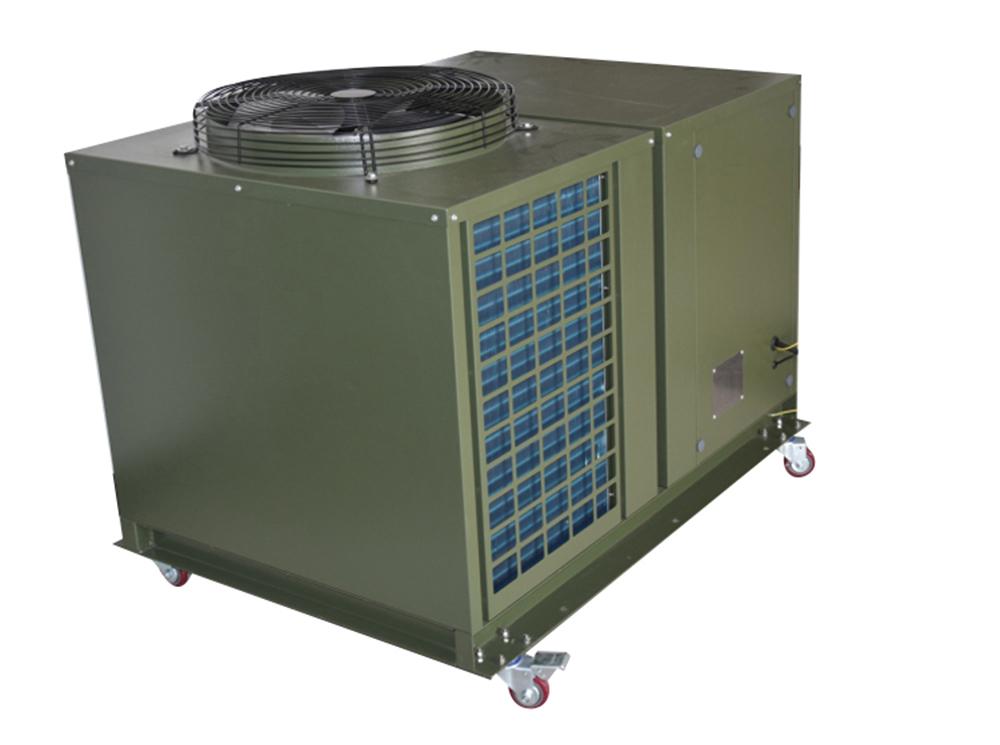 Tent Air Conditioner (15)