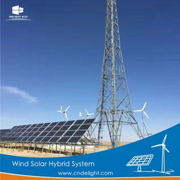 DELIGHT Home Sistema Híbrido Solar para Turbina Eólica PMG