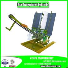 Ходить Рука Transplanter Риса