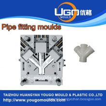 TUV assesment mould factory/Standard size upvc pipe fitting moulds in taizhou China