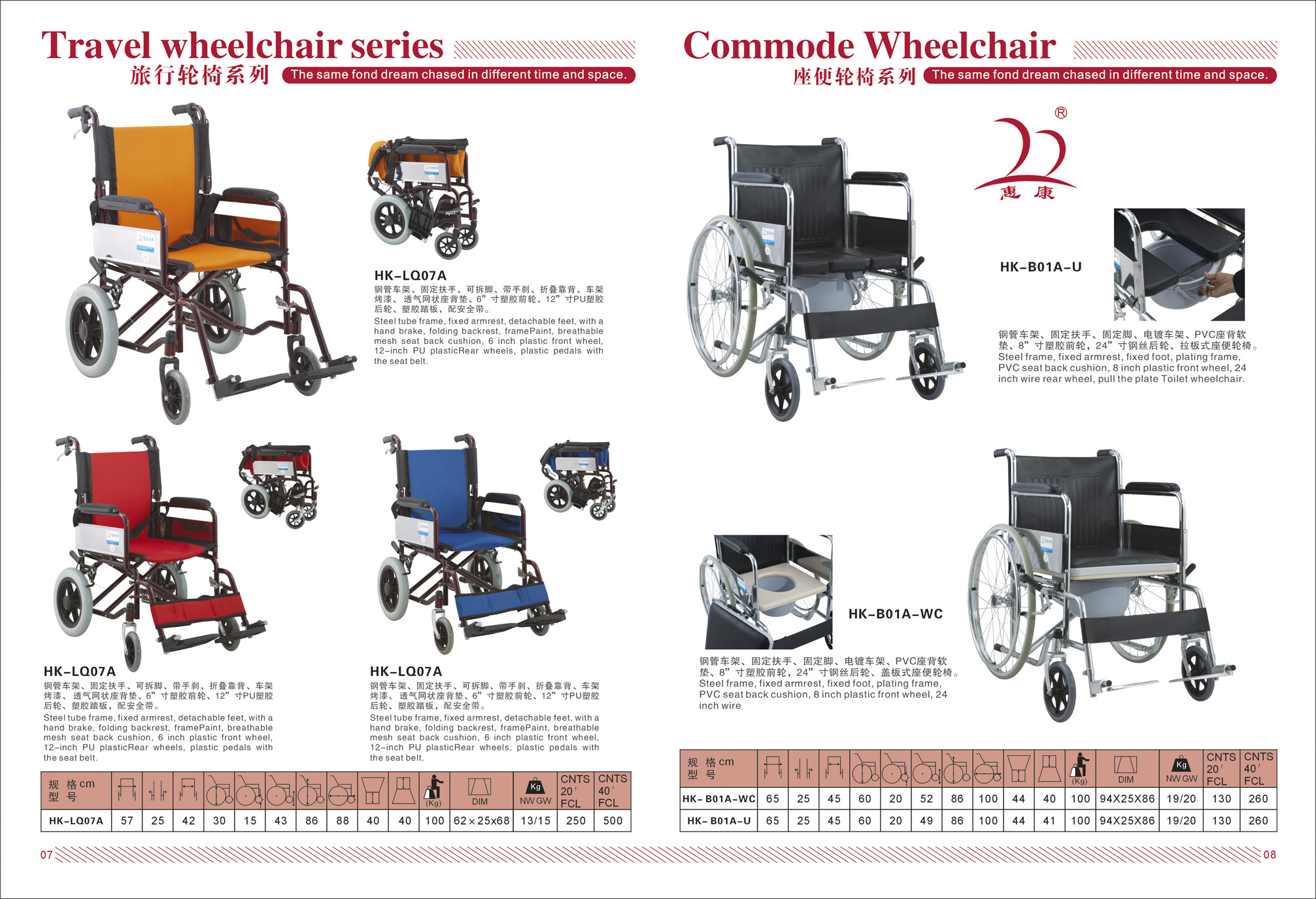 Travel Stainless Steel Wheelchair