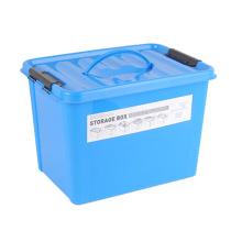 HDPE caja de almacenamiento de plástico de color sólido con la manija (SLSN053)