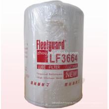 Engine oil filter LF3664