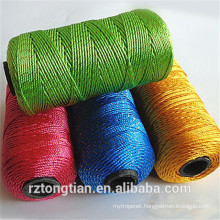 Best selling polypropylene PP packing twine synthetic twine nylon twine