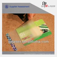 Настраиваемые защитные прозрачные голографические накладки для идентификационных карт