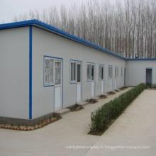 Maison préfabriquée / Maison modulaire / Maison portable pour ISO9001 (pH-96)