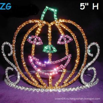 Церемония награждения милой цветной улыбки Тыквы, корона для торжеств на Хэллоуин