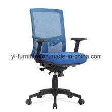Cadeira de escritório Swivel Mesh Mesh Lifting Office Computer Rolling Chair