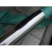 Полированная прецизионная бесшовная стальная труба для строительных материалов