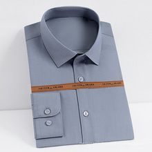 Men's Bamboo Fiber Shirt Business Slim Formal Long Sleeve Non-Iron No Pocket Wear Men