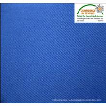 Королевские труда носить ткань полиэстер хлопок саржа