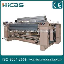 Qingdao JW408 High Speed 190 cm Water Jet Loom/textile weaving machinery