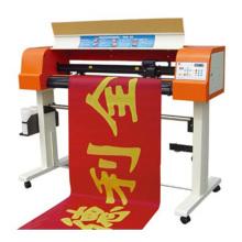 Máquina automática da impressão da bandeira
