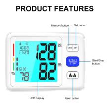 ALPHAMED brand Automatic blood pressure wrist band blood pressure machine digital blood pressure monitor