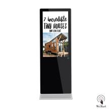 43-дюймовый дисплей Digital Signage для жилья