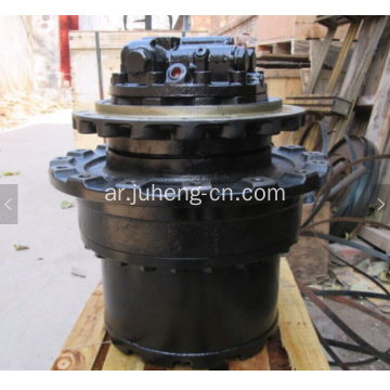 ZX330 Final Drive Excavator 9233692/9261222 Track Drive