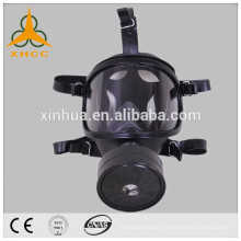 gas mask filter canister