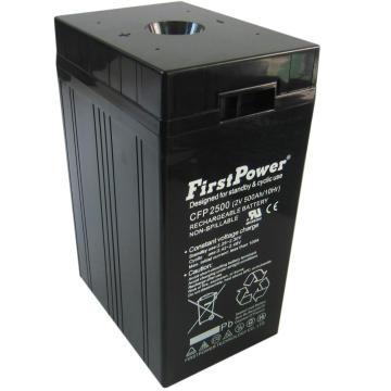 Batterie de réserve Ascenseur backup2V500Ah