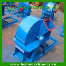 Malaysia Wood Crusher Machine Wood Chips Crusher For Sale