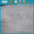 Нетканые Легкоплавких флизелин для одежды