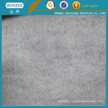 Nonwoven Fusible Interlining for Garments