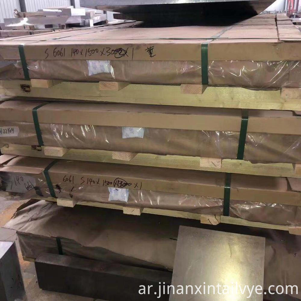 Aluminum Sheet for Wall