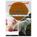 Кукурузный глютен корм для животных (горячее СБЫВАНИЕ)