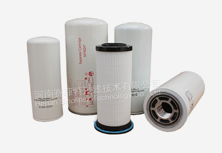 China Ingersoll-Rand Oil Filter