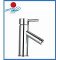 Single Handle Basin Mixer Water Faucet (ZR23002-C)