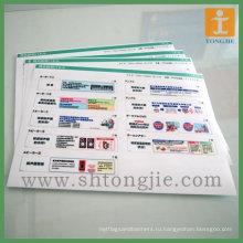 Гравировка АБС пластика лист