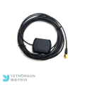 Yetnorson GPS Glonass External Antenna with SMA Connector
