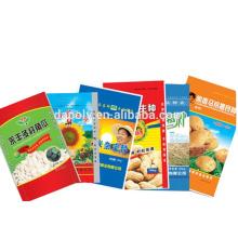 BOPP laminated PP woven bag, BOPP film fertilizer bag, colorful BOPP sack