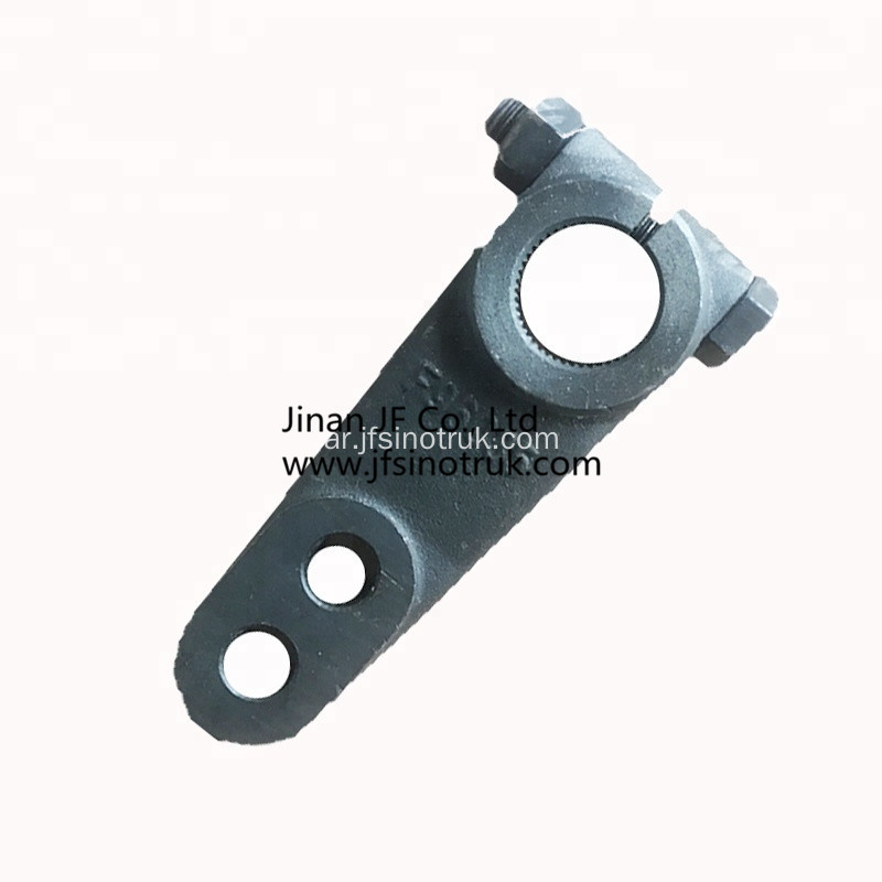 F96035 Fast Gearbox LCR Shift Arm