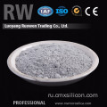 China+white+and+colored+silica+sand+micro+silica+fume+for+cement