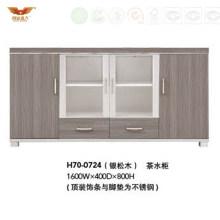 New Design Melamine Tea Coffee Cabinet with Glass Doors (H70-0724)