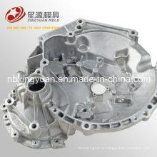 Китайский экспорт тонко переработанных высококачественных алюминиевых автомобильных корпусов для литья под давлением и муфты