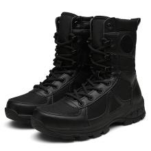 Военные мужские армейские ботинки