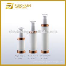 15ml/30ml/50ml pp cosmetic airless bottle,uv coating round airless bottle,cosmetic packaging bottle