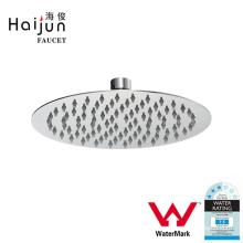 Haijun Luxury Watermark Wall Mounted Hand Held Bathroom Shower Head