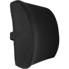 ergonomic back & seat  back and memory car seat support pain  cushion cushions for office chairs
