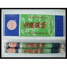Nien Ying Moxa Rolls (B-5A) Acupuncture