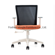 Hot Selling Mesh Adjustable Back Office Chair Computer Staff Chair