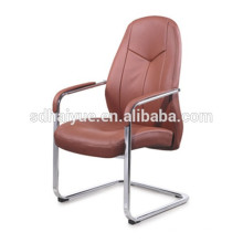Haiyue Hot selling WorkWell PU Meeting Room Chair, Visitor Chair HY1381