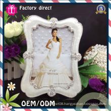 Lovely Promotional Plastic Photo Frame for Birthday