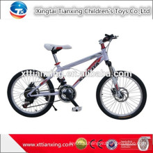 Велосипеды и горные велосипеды для детей