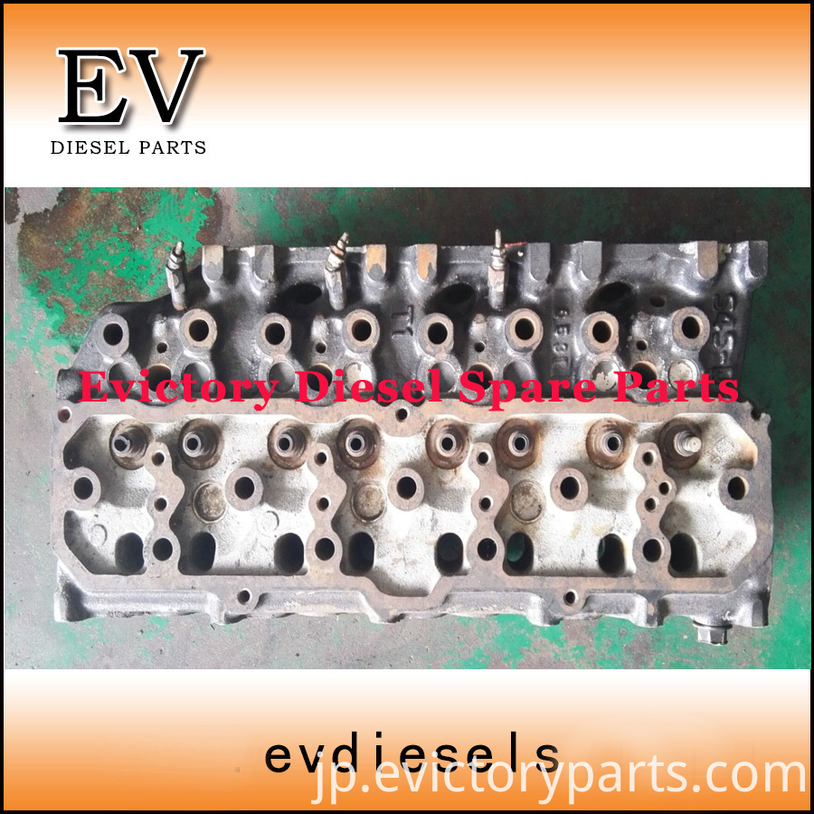 S4S-D cylinder head